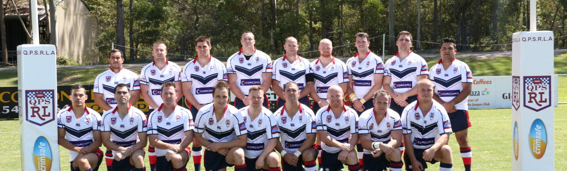 Brisbane Bulldogs 2014